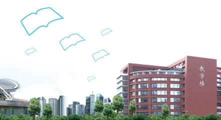 南山教育机构中央空调南山写字楼中央空调教育机构